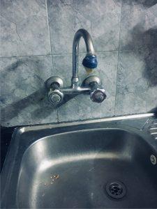 kitchen drain clogged