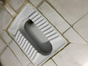 a floor drain