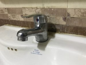 replace a tap in naarden
